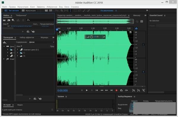 Hướng dẫn sử dụng Adobe Audition CC 2018 tách lời bài hát ra khỏi nhạc